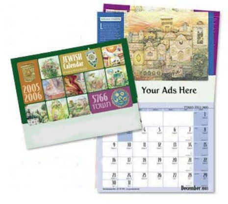 Calendar Ads - Chabad of the Delta