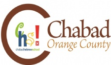 Chabad - and CHS - Logos Combined.JPG